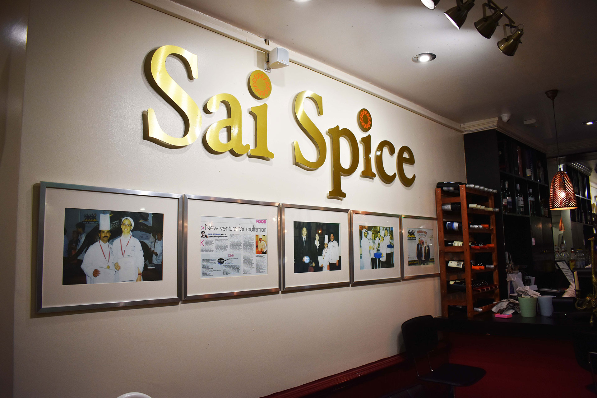 Sai-Spice-Entrance